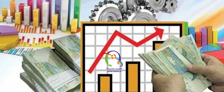 سیاست های اقتصادی منبع مهم فرصت ها و تهدیدات کسب و کار