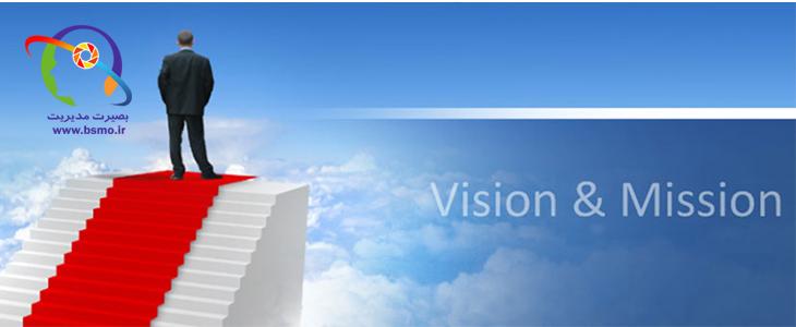 ماموریت سازمان از چه عناصری تشکیل می شود؟