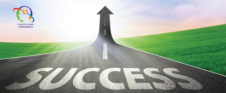 مهارت های ده گانه برای موفقیت در زندگی